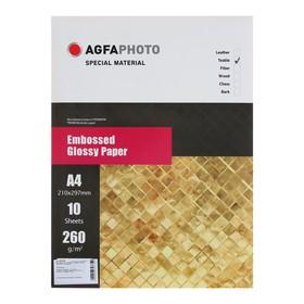 Фотобумага AGFA А4, 10 листов, глянцевая, текстурная, «Текстиль», 260 г/м²
