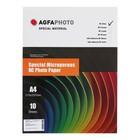 Фотобумага AGFA A4, 10 листов, микропористая, RC Серебро, 260 г/м²