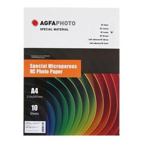 Фотобумага AGFA A4, 10 листов, микропористая, RC Блеск, 260 г/м²