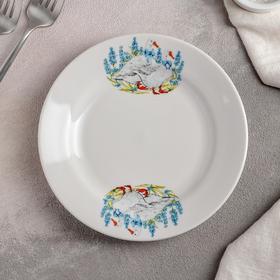 Тарелка мелкая «Гуси», 17,5 см