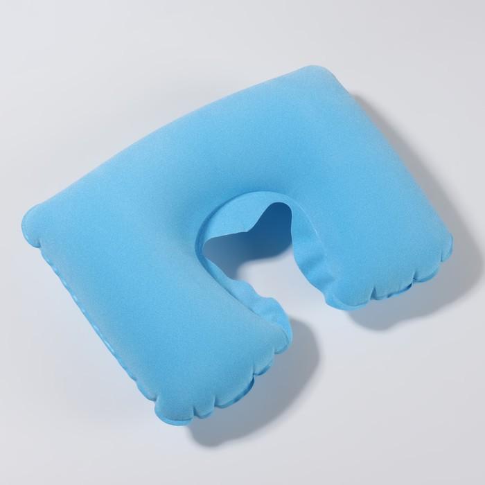 Подушка для шеи дорожная, надувная, 38 × 24 см, цвет голубой