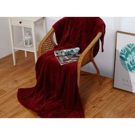 Плед Carre, размер 150 × 200 см, цвет вишнёвый, велсофт