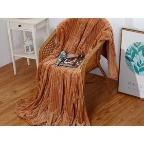 Плед Orrizonte, размер 150 × 200 см, цвет капучино, велсофт