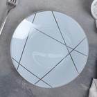 Тарелка десертная «Контур», d=20 см, цвет белый