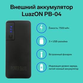 Внешний аккумулятор LuazON PB-16, 7500 мАч, 3 USB, 2 А, дисплей, фонарик, чёрный Ош