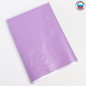 Клеенка 48*68 см., арт. 50735, ПВХ, с окантовкой, цвет лавандовый Ош