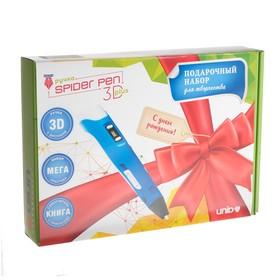 Подарочный набор, 3D ручка + трафарет + пластик PLA 10 цветов по 10 м (голубой светящийся) Ош