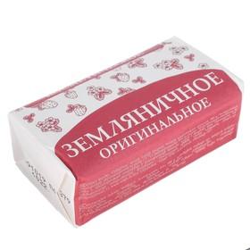 Мыло Оригинальное Земляничное, 180 г
