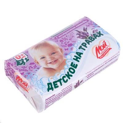 """Мыло туалетное детское """"Мой малыш"""" с экстрактом лаванды, 90г - Фото 1"""