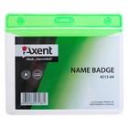 Бейдж горизонтальный 112 х 97 мм, Axent, 350 мкм (вкладыш 100 х 70), глянцевый, зелёный
