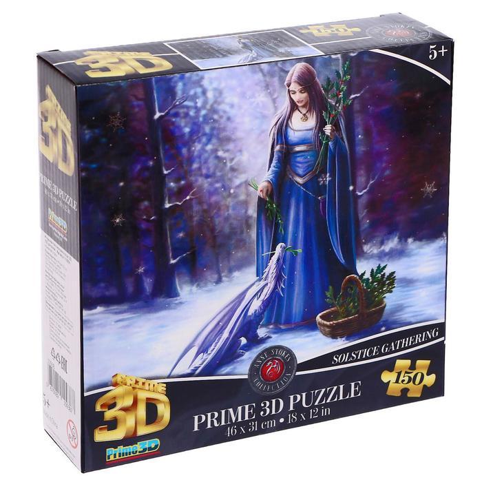 3D Пазл 150 элементов «Зимнее утро»