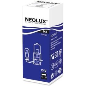 Лампа автомобильная NEOLUX, H3, 24 В, 70 Вт, N460