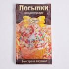 """Посыпка кондитерская декоративная """"Шарики"""" 7 г"""