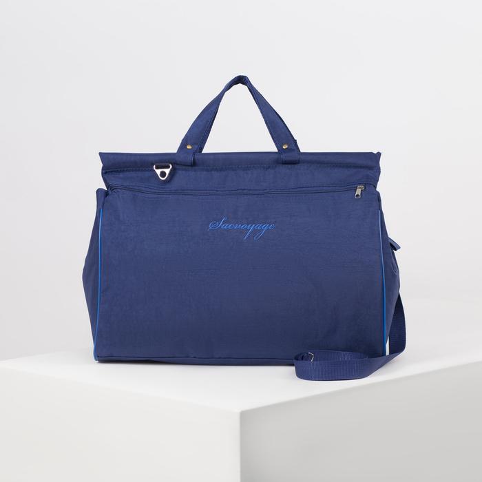 Сумка дорожная, отдел на молнии, наружный карман, длинный ремень, цвет синий