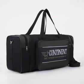 Сумка спортивная, отдел на молнии, 3 наружных кармана, длинный ремень, цвет хаки/чёрный
