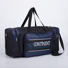 Сумка спортивная, отдел на молнии, 3 наружных кармана, длинный ремень, цвет синий/чёрный