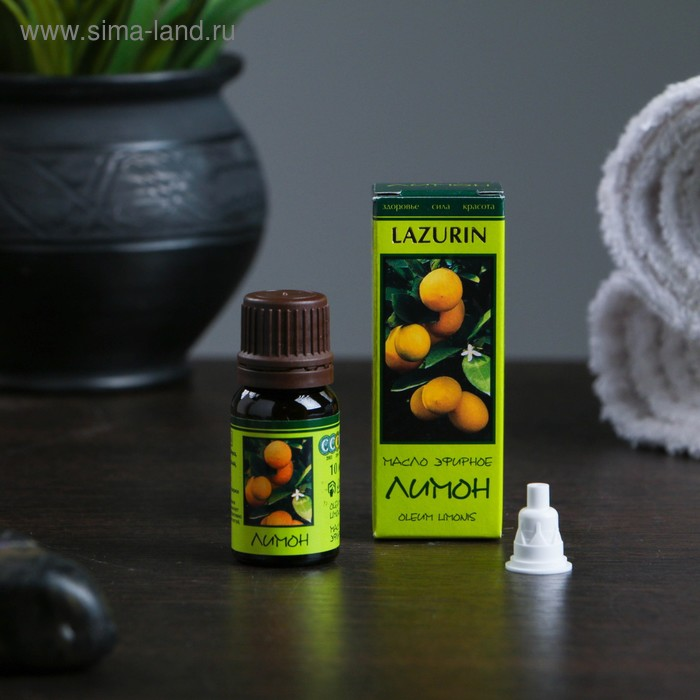 """Эфирное масло """"Лимонное"""" в индивидуальной упаковке, 10 мл"""