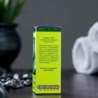 Эфирное масло Пачули в индивидуальной упаковке 10 мл - Фото 3