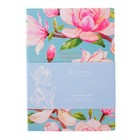 Записная книжка А6, 80 листов клетка Greenwich Line Vision. Magnolia, искусственная кожа, тонированный блок, цветной срез