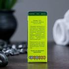 """Эфирное масло """"Сосновое"""" в индивидуальной упаковке, 10 мл - Фото 3"""