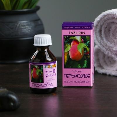 """Жирное масло """"Персиковое"""" в индивидуальной упаковке, 25мл - Фото 1"""
