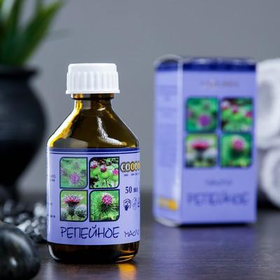 """Жирное масло """"Репейное"""" в индивидуальной упаковке, 50мл - Фото 1"""