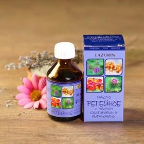 """Жирное масло """"Репейное с маслом касторовым и витаминами"""" в индивидуальной упаковке, 50мл"""