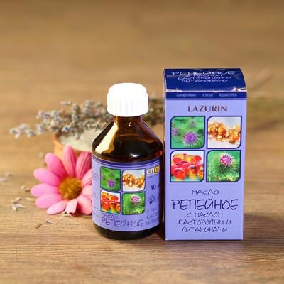 """Жирное масло """"Репейное с маслом касторовым и витаминами"""" в индивидуальной упаковке, 50мл - Фото 1"""