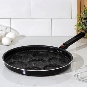 Сковорода-оладница «7 оладий», d=29 см, съёмная ручка