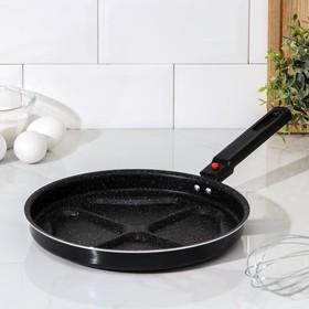 Сковорода-оладница «Вафли-сердце», d=29 см, съёмная ручка