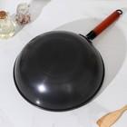 Сковорода-Wok «Жаклин», d=32 см, деревянная ручка - Фото 3