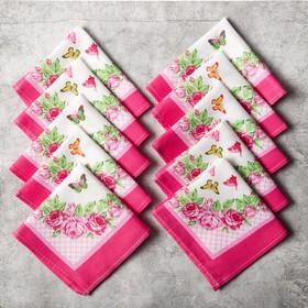 Набор женских носовых платков, принт МИКС, размер 28х28 см-10 шт, ситец