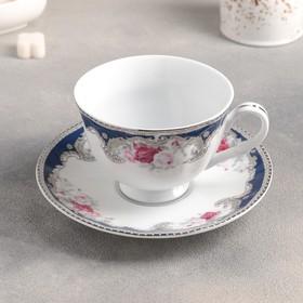 Чайная пара 250 мл «Роза вензель»