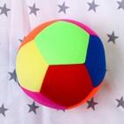 Развивающая игрушка «Мяч футбольный цветной», с бубенчиком - Фото 5
