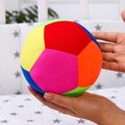 Развивающая игрушка «Мяч футбольный цветной», с бубенчиком - Фото 1