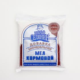 Мел кормовой 'Добрый селянин' 1кг Ош
