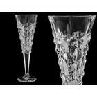 Набор бокалов для шампанского Glacier 200 мл, 6 шт