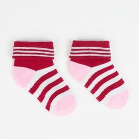 Носки детские махровые Ftа-125-L-40 2; цвет бордовый, р-р 16-18