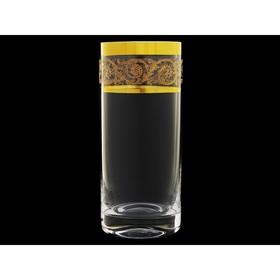 Набор стаканов для воды, 6 шт, 300 мл