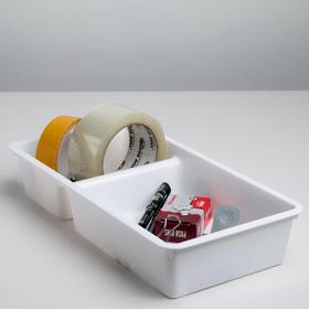 Органайзер для хранения Magic, цвет снежно-белый
