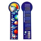 """Закладка-линейка """"Космос"""" планеты"""