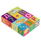 "Кубики 12 шт. ""Играем, читаем, считаем"" под ред. Куликова Е.Н. 27410"