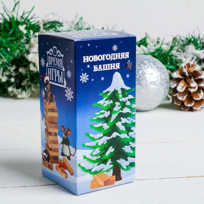 """Падающая башня """"Новогодняя башня - Весёлые мыши"""""""