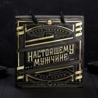 Фляжка с брелоком «Россия», 240 мл - Фото 5