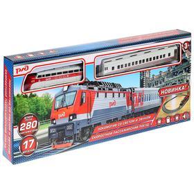 Развивающая игрушка «Железная дорога РЖД» светозвуковые эффекты, на батарейках, длина пути 280 см