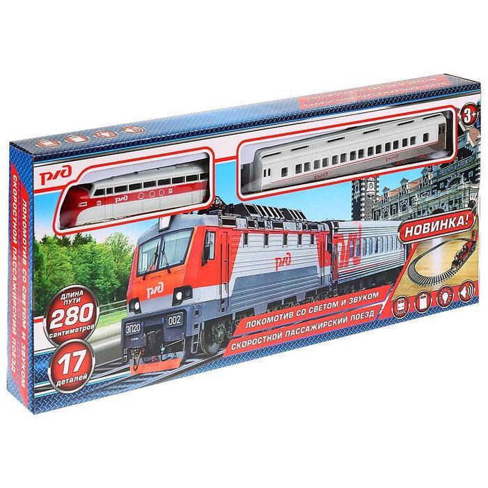 """Развивающая игрушка """"Железная дорога РЖД"""" светозвуковые эффекты, на батарейках, длина пути 280 см"""