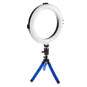 Светодиодная кольцевая лампа на штативе LuazON SNP102, 8' (20 см), 10 Вт, штатив 17 см Ош