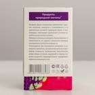 Натуроник Годжи витамины № 60*0,5 г - Фото 3