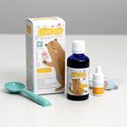 Бобродок натуральный смузи-концентрат-сироп с лофантом, от аллергии 50 мл