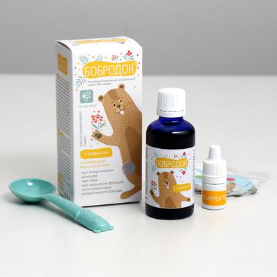 Бобродок натуральный смузи-концентрат-сироп с лофантом, от аллергии 50 мл - Фото 1